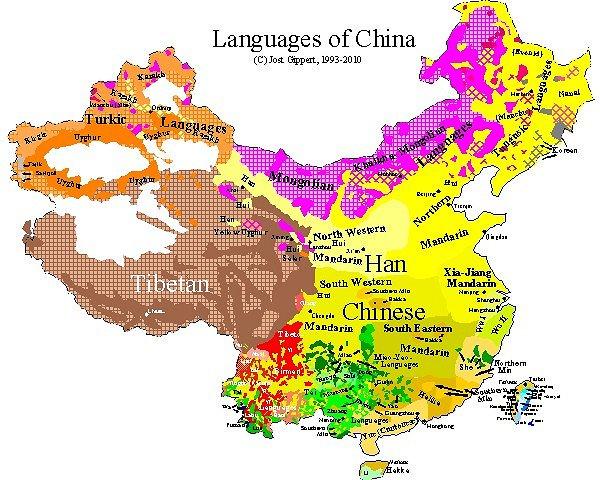 Titus Didactica Languages Of China Map Frame